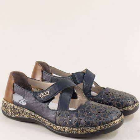 Кожени дамски обувки в син цвят с перфорация- RIEKER 4634ts