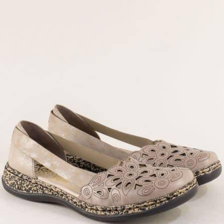 Бежови дамски обувки с перфорация на Antistress ходило 46395tbj