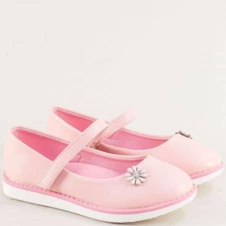 Розови детски обувки с фино коланче и лепка- MAT STAR 524029rz