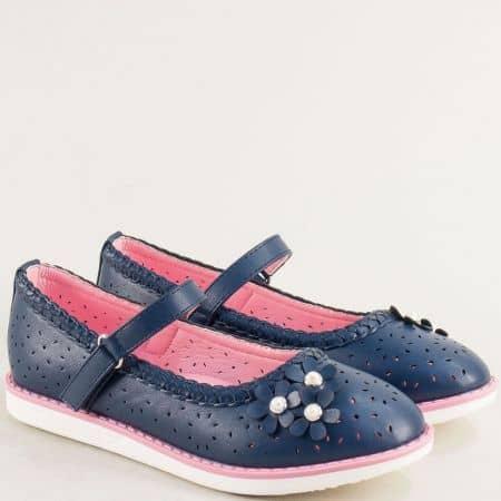 Сини детски обувки с перфорация и лепка- MAT STAR 524032s