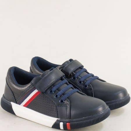 Сини детски обувки- MAT STAR с две лепки 524034s