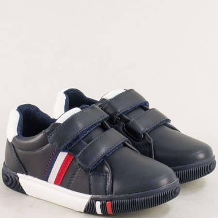 Тъмно сини детски обувки с две велкро ленти- MAT STAR 524035s