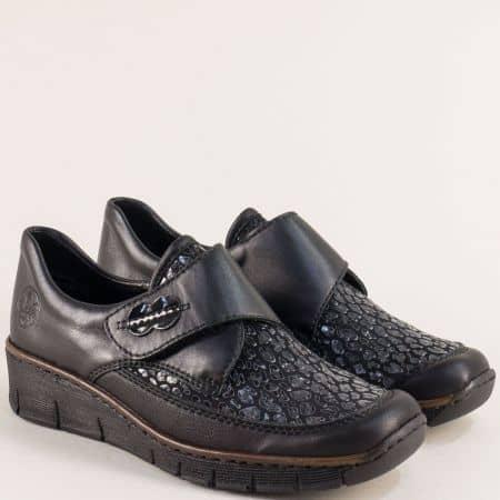 Дамски обувки с лепка на Antistress ходило в черен цвят 5370ch