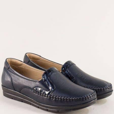 Тъмно сини дамски обувки с два ластика и кожена стелка 548s