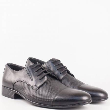 Мъжки стилни обувки от изцяло естествена кожа, включително и стелката, в черен цвят 650ch