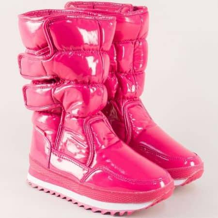 Дамски апрески- Athletic в розово на платформа 715-40lrz