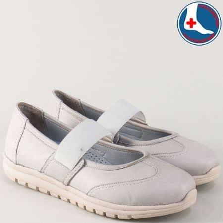 Бежови дамски обувки с ластик и кожена стелка 7266sv