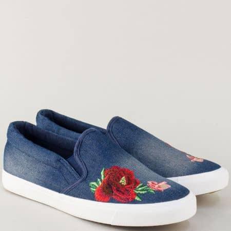 Сини дамски обувки на комфортно и равно ходило 7502ds