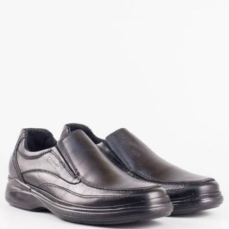 Мъжки удобни обувки от висококачествена естествена кожа на утвърден български производител в черен цвят 8766ch