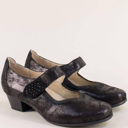 Дамски черни обувки Caprice на нисък ток 924300ch