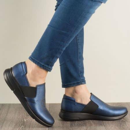 Дамски обувки с два ластика в син цвят на равно ходило 1641198is