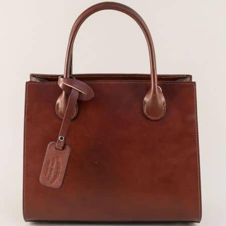 Кафява дамска чанта с три прегради от естествена кожа a075k
