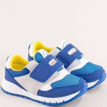 Детски маратонки в три цвята-бял, сив, син b678ssv