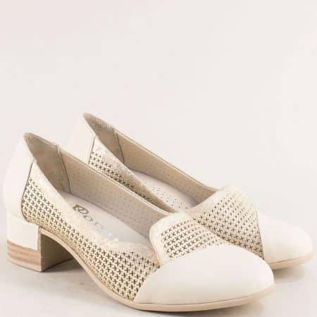 Кожени дамски обувки с частична перфорация в бежов цвят bo222bjzl