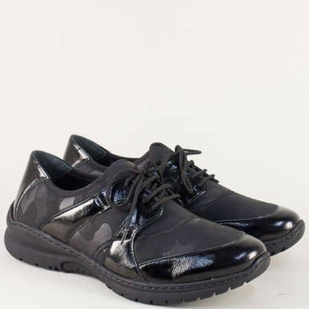 Черни дамски обувки на шито, анатомично ходило boostch