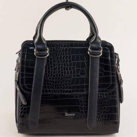 Черна дамска чанта с кроко принт и три прегради ch030ch