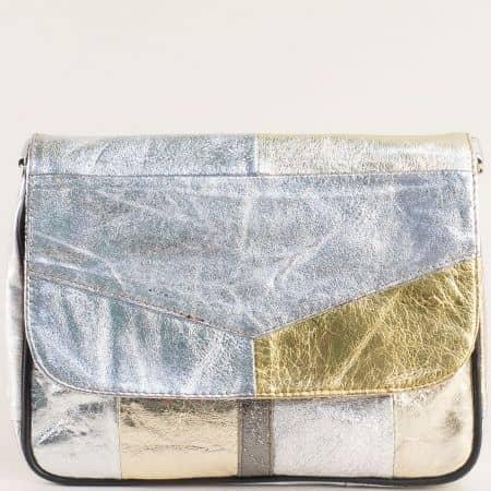 Кожена дамска чанта в злато, сребро и бронз с дълга дръжка ch0404sr