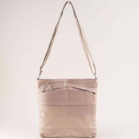 Дамска чанта от естествена кожа в розов цвят с дълга дръжка ch081118rz