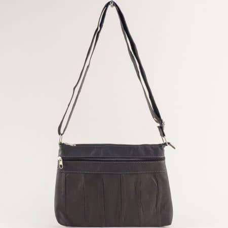 Кожена дамска чанта в сив цвят с три прегради ch120220sv