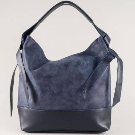 Българска дамска чанта в тъмно син цвят с практична дръжка ch1203ts