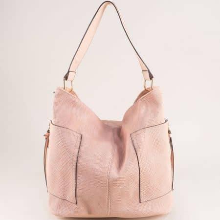 Дамска чанта с къса и дълга дръжка в розов цвят  ch2256rz