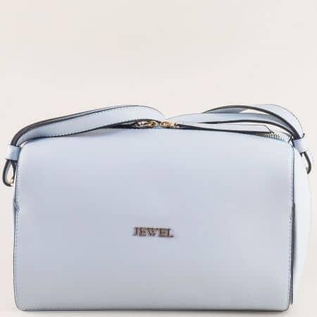 Дамска чанта с дълга дръжка в светло син цвят ch2305s