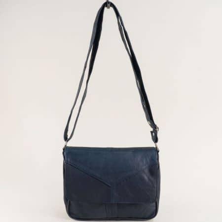 Синя дамска чанта с прехлупване от естествена кожа ch242s