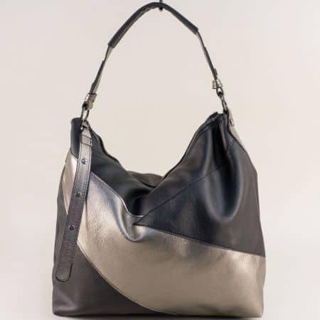 Дамска чанта, тип торба с три ипрегради в черно и бронз ch2621chbrz