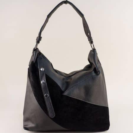 Черна дамска чанта, тип торба с три ипрегради ch2621vch