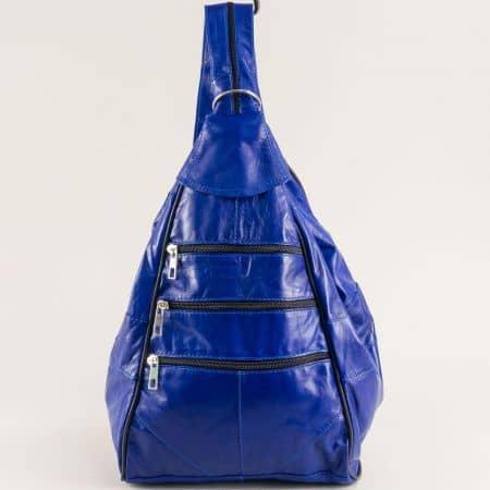 Дамска раница от естествена кожа в син цвят ch2705s1