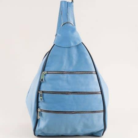 Дамска раница с практични външни джобове в синьо ch2907s