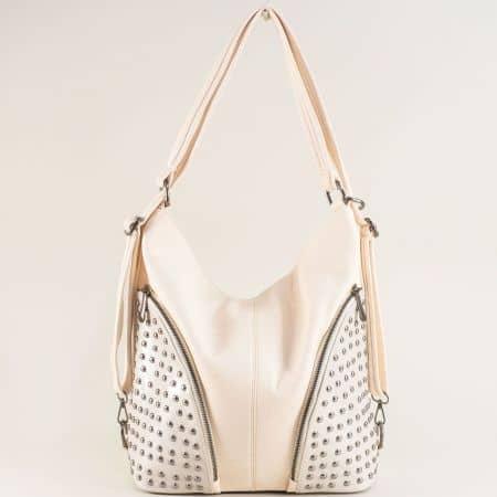 Дамска чанта с къса и дълга дръжка в бежов цвят ch4741bj1