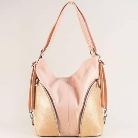 Дамска чанта в розов и златно с три прегради ch4741rz