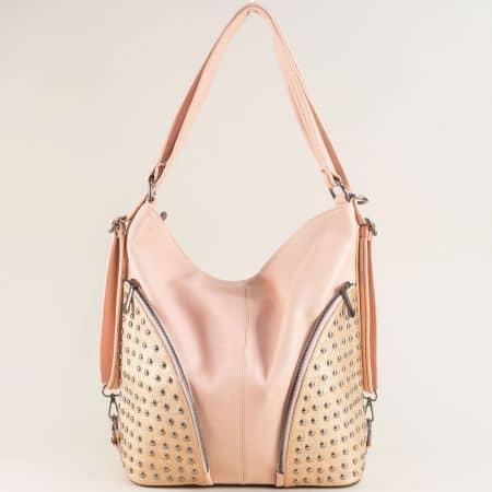 Розова дамска чанта, тип торба с три прегради ch4741rz1