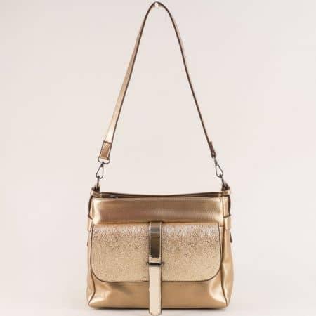 Златна дамска чанта с дълга дръжка и два джоба ch4743zl