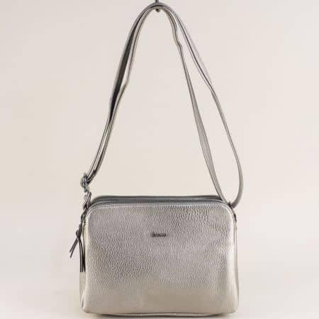 Сребърна дамска чанта с дълга дръжка и три прегради ch501sv