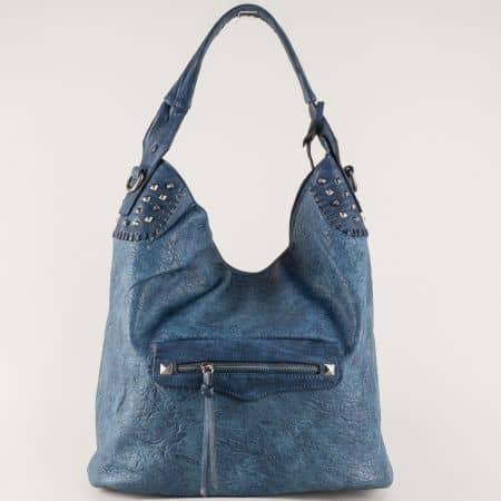 Дамска чанта с модерна младежка визия в синьо ch5835s