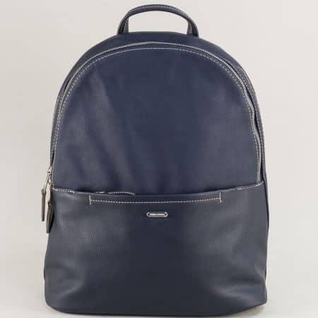Синя дамска раница с два основвни джоба- DAVID JONES ch6129-2s