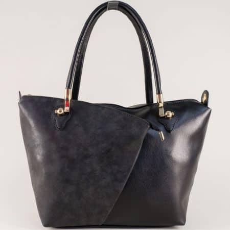 Черна дамска чанта с дълга и две къси дръжки  ch675ch
