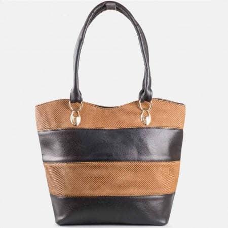 Дамска стилна чанта в интересна цветова комбинация на български производител ch865chk