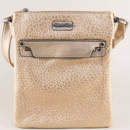 Бронзова дамска чанта с три прегради и дълга дръжка ch911brz