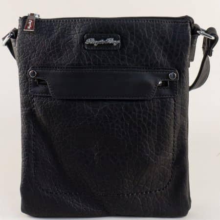 Черна дамска чанта с три прегради и дълга дръжка ch911ch