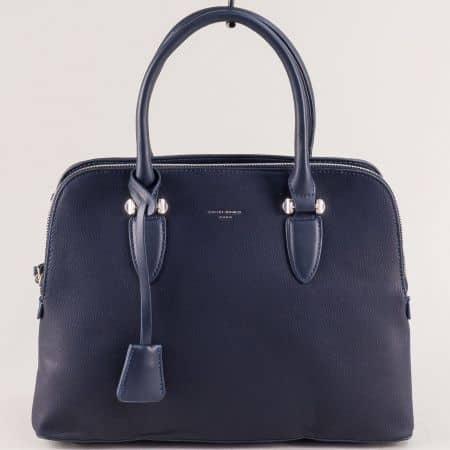 Синя дамска чанта- DAVID JONES с три прегради cm5349s