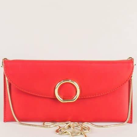Малка дамска чанта в червен цвят със златиста дръжка cm3409chv