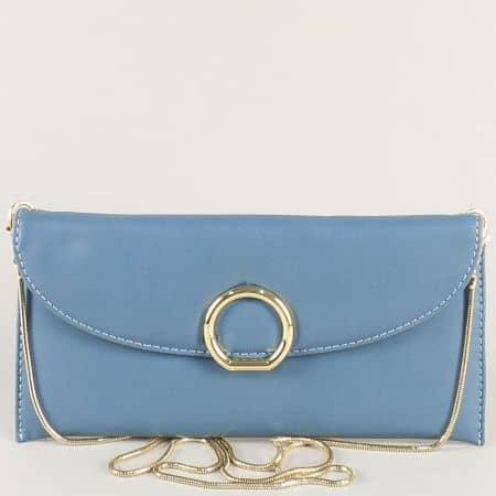 Малка дамска чанта в син цвят със златиста дръжка cm3409s