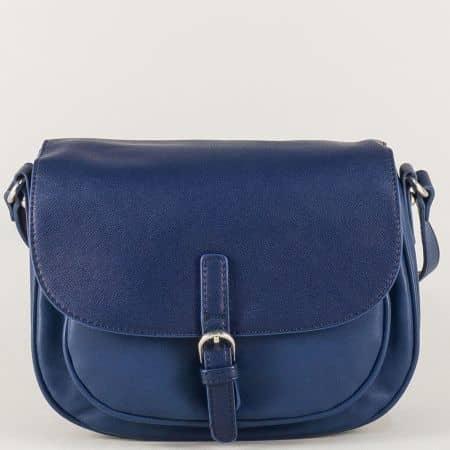Синя дамска чанта с дълга дръжка cm3266s