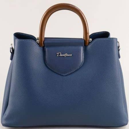 Френска дамска чанта в син цвят с три прегради cm5307s