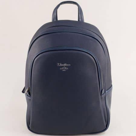 Дамска раница с два основни джоба в син цвят cm5323s