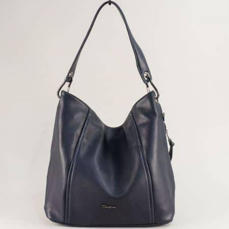 Синя дамска чанта, тип торба с къса и дълга дръжка cm5389s