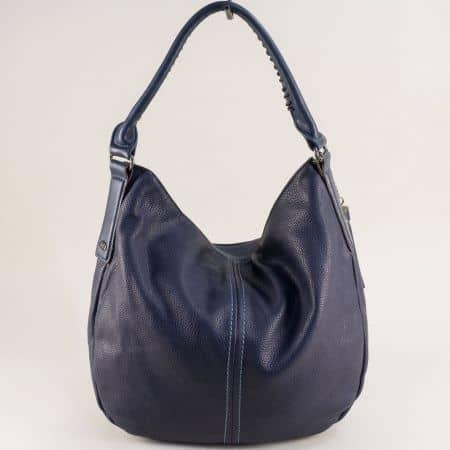 Френска дамска чанта, тип торба с пискюл в син цвят cm5397as